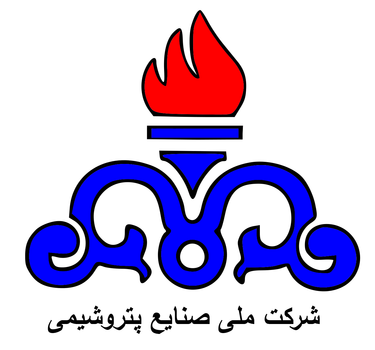 http://www.taliran.com/wp-content/uploads/2018/05/petroshimiiii.png